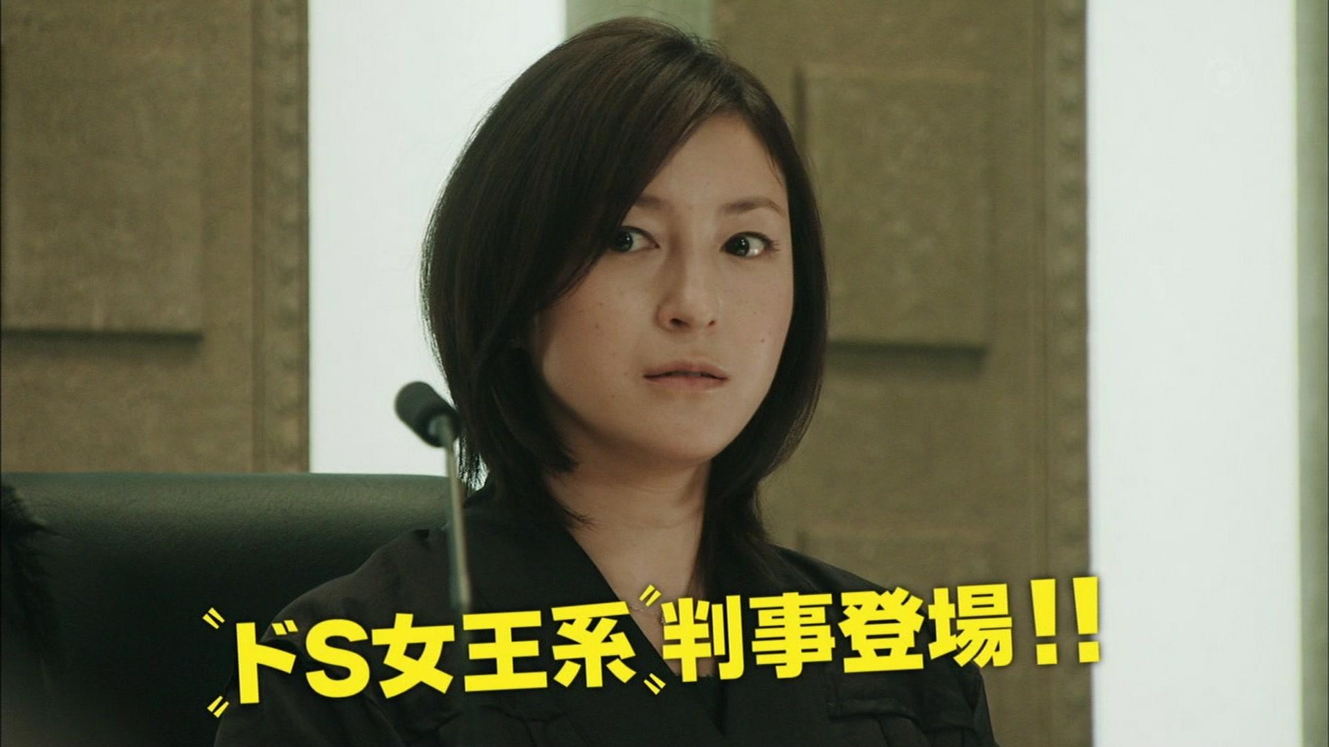 30代子持ちでも広末涼子はかわいい 劣化知らずの広末涼子 エントピ Entertainment Topics